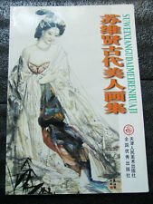 """Traditional Ancient Beauty Chinese painting Tattoo Flash Reference book 15"""""""