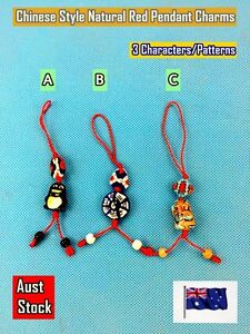 NEW Chinese Style Natural Red Pendant Charms with Round Beads (3 patterns)