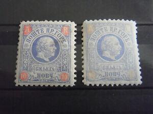 Montenegro - Couple nice stamps Year 1895 MH* Prince Nikola I, colour error