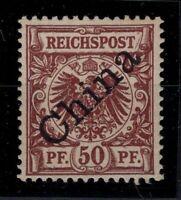 G139630/ GERMAN CHINA – MI # 6-I MINT MNH – SIGNED – CERTIFICATE – CV 120 $