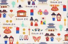 Korean Traditional House, Costume, Shoes Hangul Fabric made in Korea By the Yard