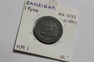 ZANZIBAR PYSA AH1299 B38 P28