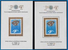 MONGOLIE BLOC N°10** Bf dentelé & non dentelé 1965 MONGOLIA C11 Perf & Imperf NH
