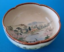 "Marked Satsuma Japanese Meiji Period Scalloped Bowl 7 1/4"""