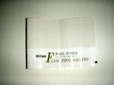 nikon manual f-601 flash photography with sb-23/24 etc., ex+, english