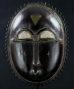 Art African tribal African Mask Maske Yaure Yohoure Yaouré Sun - 22,5 CMS