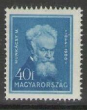 HUNGARY SG550 1932 FAMOUS HUNGARIANS 40f BLUE MTD MINT