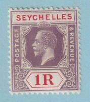SEYCHELLES 111 MINT HINGED OG * NO FAULTS EXTRA FINE!