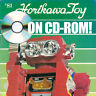 VINTAGE 1981 HORIKAWA TOYS JAPAN TIN TOY ROBOT CATALOG ON CD-ROM! + BONUS PAGES!