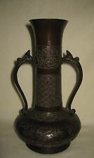 Archaic Chinese Bronze Vase with Dragon Head Handles