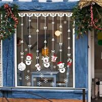 2017 Christmas Snow Ball Removable Home Vinyl Window Wall Stickers Decal Decor