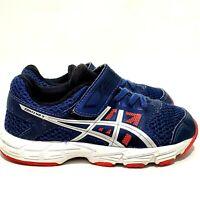 ASCIS Gel Contend 4 Kids Shoes Size K8 Blue Purple Sneakers Lace Up Athletic