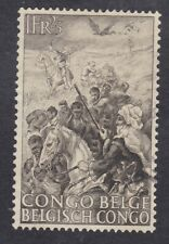 Belgian Congo 1947 - 1F 25c Sepia - SG270 - Mint Hinged (E22B)