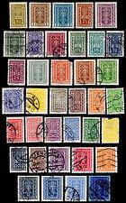 1922-24 AUSTRIA #250-87 SYMBOLS - USED & NEW - FINE+ - CV$22.05 (ESP#2250)