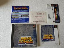 PSX SONY PLAYSTATION JAP NTSC SUPER ROBOT WARS COMPLETE BOX - NO SPINE