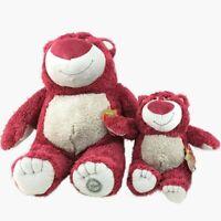 Toy Story 4 Lotso Huggin Bear Soft Stuffed Doll Plush Kids Christmas Gift Toy
