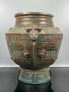 old China antique collection Western Zhou Dynasty Bronze Sanyang tank