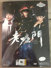 DVD Chinese Drama The Mystic Nine 老九门 Eps 1-48END..10DVD English Sub All Region