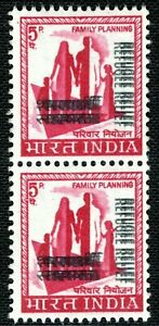 India ERROR 5p REFUGEE RELIEF *Double Overprint* Pair (Pakistan 1971)  LBLUE24