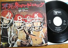 "THE WHO - LONG LIVE ROCK - RARE JAPAN  7"" 45 RPM  - TRACK ECPB 305-TR JAPANESE"