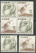 JAPAN LOT  Sc 280 to 83 422 509a to 510a 602 603 BL4 MINT NH VF SEE SCAN