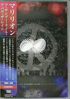 MARILLION-SUNDAY NIGHT ABOVE THE RAIN-JAPAN 2DVD+2CD O75 sd