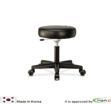 Korea Stools Chairs Height Adjustable Swivel Rolling Black Pub Spa Bar Medical