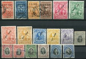 (880) 11 VERY GOOD USED & 7 M.MINT 1890's ECUADOR ISSUES