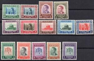 JORDAN/1953/MH/SC#306-318/ DOME OF THE ROCK / KING HUSSEIN / PETRA / HCV