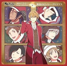 [CD] Musical Rhythm Game Yumeiro Cast Seiya no Love Letter Song Collection NEW