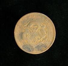 1904-05 China Kiangsu-Kiangsoo 10 Cash Y# 160