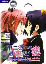 Chuunibyou demo Koi ga Shitai! 2 [Love, Chunibyo & Other Delusions]DVD Season 2