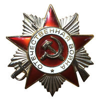 Soviet USSR Russian Military WW2 Great Patriotic War Medal 2nd Class Order Badge