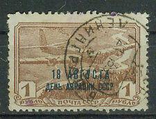 Russland Briefmarken 1939 Tag der Luftfahrt Mi.Nr.713