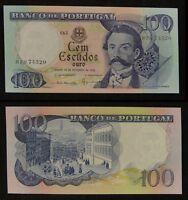 Portugal 100 Escudos Paper Money 1978 UNC