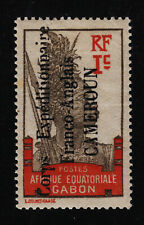 "CAMEROUN #102 Mint Hinged 1915 INSCRIBED "" AFRIQUE EQUATORIAL"" SCV $110.00 NICE"