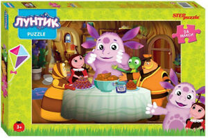 Luntik Maxi Puzzle.24 Elements.High Quality Material.Moonzy and His Friends