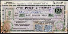 More details for irish 12/- postal order - 2 stamps - used
