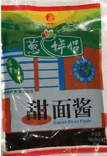 180g Chinese Sweet Bean Paste High Quality Chinese & Japanese Cooking Soyabean