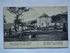 SALONICA Thessalonica MOSQUE BABAK ISLAM MUSLIM Greece Macedonia old postcard