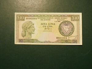 Cyprus Banknote 10 Lira 1992 !!!!!!!!