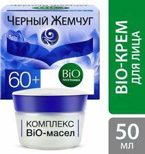 Black Pearl Bio-Program face Cream Nourishing Anti-Aging bio-care 60+ years 50ml