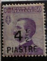 ITALIA LEVANTE 1922 Uff. Post. Turchia - COSTANTINOPOLI 4½piastre su 50 MNH**