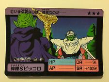 Dragon Ball Z Super Barcode Wars Multi Scanning System 27