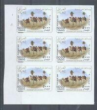 Iraq 2003 5000d Camel Train sg,2200  Imperforate block of 6 ungummed