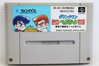 Kunio Kun Downtown Nekketsu Baseball River City SFC Super Famicom Japan Import