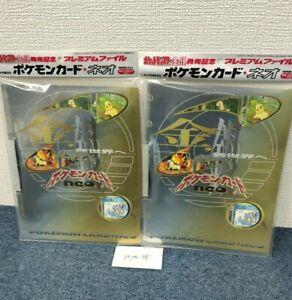 Pokemon Japanese Neo Genesis Series Premium File Part 1  2-Piece Set