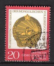 Germany / DDR - 1971 50 years mongol revolution - Mi. 1688 FU