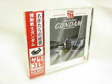 MOBILE SUIT GUNDAM SC SEGA SATURN COLLECTION Brand NEW Sega Saturn ss