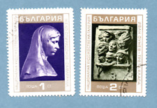 BULGARIA stamps 1971 Modern Bulgarian Sculpture. 2 stamps